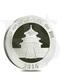 2016 Chinese Panda 30 grams Silver Coin