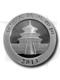 2013 Chinese Panda 1 oz Silver Coin