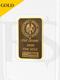 Scottsdale LBMA Certi-Lock 5 gram .9999 Gold Bar