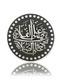 SRDC 1 Dirham Silver Coin